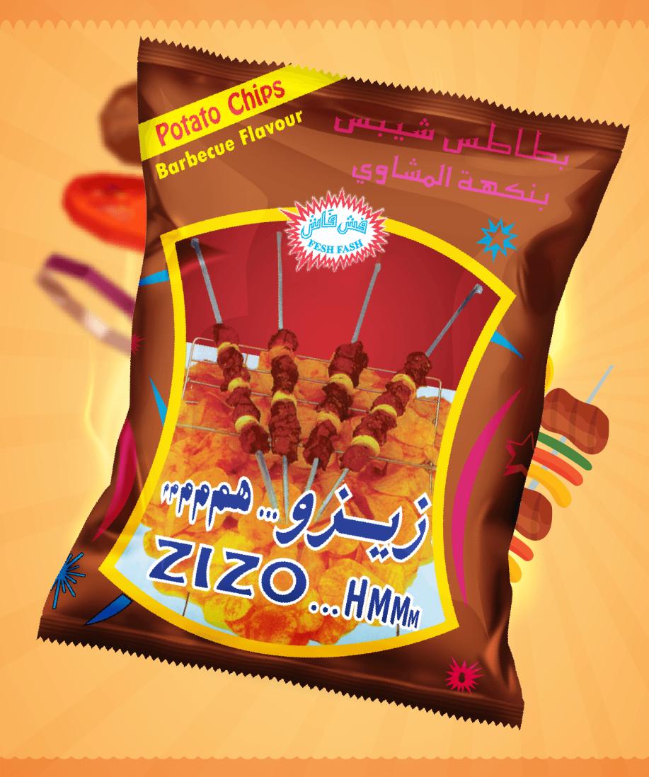 زيزو عائلي مشاوي